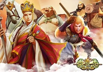 Image result for journey to the west