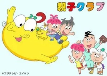 Oyako Club (Anime) - TV Tropes