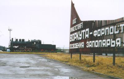 Vorkuta-is-forpost-of-development-of-polar-land
