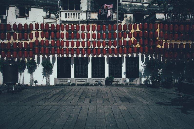 Han Jiang Ancestral Tempel