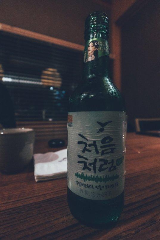09_Incheon_Korea_0016_gefiltert