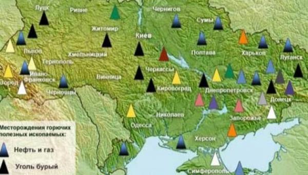 Полезные ископаемые Украины. ИНФОГРАФИКА