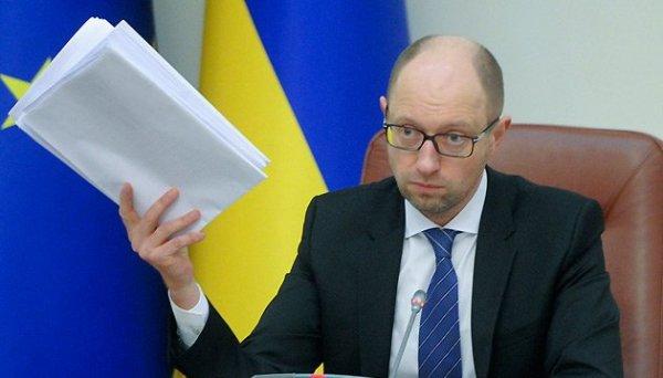 Ukrainian Prime Minister Yatsenyuk resigns - 11.04.2016 09 ...