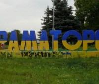 В Краматорске разработали концепцию проекта GIZ по охране здоровья