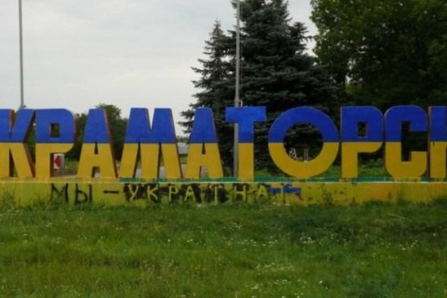 Лицею имени Берегового в Краматорске дадут новое название