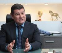Сытник сказал, когда скандальный Онищенко может вернуться в Украину