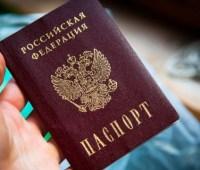 """Кулеба прокомментировал планы Путина на """"паспортизацию"""" украинцев"""