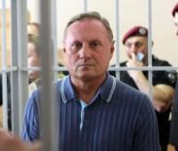 Суд отказался освободить из-под стражи экс-регионала Ефремова