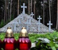Сегодня в Украине - День памяти жертв политических репрессий