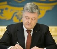 Порошенко уволил Цеголко, Геращенко и ряд советников