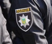 На Николаевщине полиция задокументировала факты демонстрации георгиевской ленты