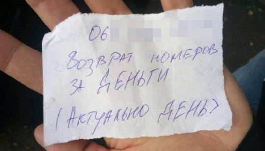 У Києві затримали викрадачів номерів з посольських авто