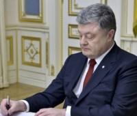 Президент уволил первого заместителя главы СБУ Демчину