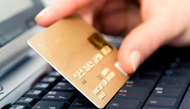 В Украине запустили новый вид банковских счетов