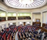 """Рада рассмотрела 99% """"языковых"""" поправок и закрылась"""
