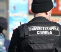 """Одессу продолжают """"минировать"""": взрывчатку ищут и в аэропорту"""