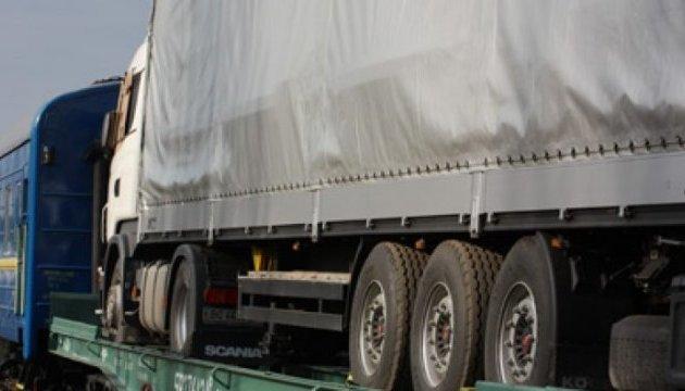 В Украине запустят контрейлерные перевозки для разгрузки автодорог