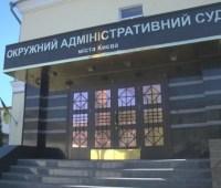 Суд получил еще один иск о запрете Порошенко выезжать за границу
