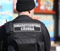 В Днипре закрыли метро - ищут взрывчатку