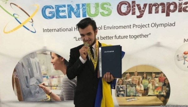 Ukrainian high school student wins gold at Genius Olympiad ...