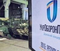 """""""Укроборонпром"""" призывает кандидатов в президенты не политизировать тему"""