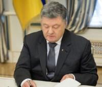 Президент подписал указ о праздновании 23-й годовщины Конституции