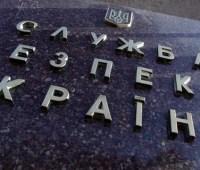 """Экс-командира роты """"Айдара"""" вызвали в СБУ в качестве свидетеля"""