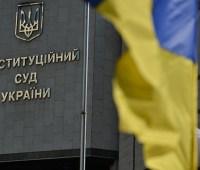КСУ признал неконституционным е-декларирования для антикоррупционных активистов