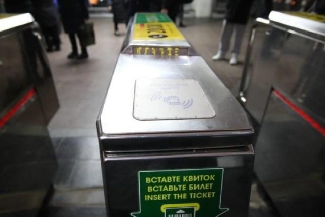 """В харьковском метро в тестовом режиме запустили """"E-ticket"""""""
