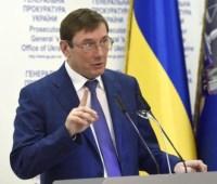 Луценко рассказал об участии НАБУ, ГФС и СБУ в оборудках Укроборонпрома