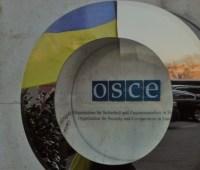 Украинские пограничники и таможенники прошли тренинг ОБСЕ