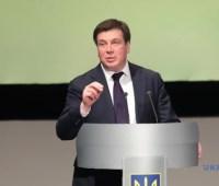 Децентрализация позволяет коммунальным предприятиям проводить модернизацию - Зубко