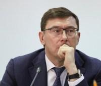 """Луценко признал, что посол США не давала ему """"список неприкосновенных"""""""