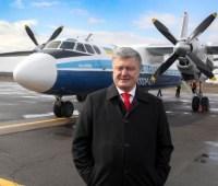 Аэропорт Ужгорода возобновил работу после трехлетнего перерыва — Порошенко