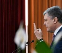 Британия не проводит расследование по Порошенко - посол