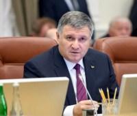 Аваков заявил, что не планирует писать заявление об отставке