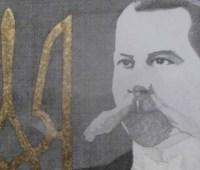 В Прилуках залили краской мемориальную доску идеолога украинского национализма Михновского