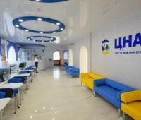 В Волновахе открыли обновленный Центр предоставления админуслуг