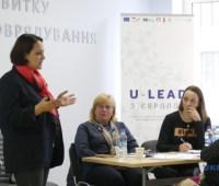 Медучреждения ОТГ на Прикарпатье разработают собственную стратегию развития