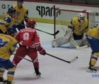Национальная сборная Украины проиграла Польше на чемпионате мира по хоккею