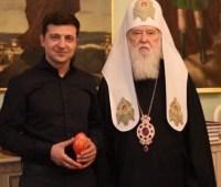 Зеленский получил подарок от Филарета, а также встретился с главой УПЦ МП