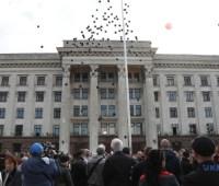 МВД о годовщине трагедии в Одессе: все прошло мирно и спокойно