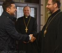 Зеленский встретился с главой УГКЦ Святославом
