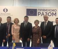 ЕБРР предоставит Мариуполю 18 миллионов евро на развитие транспортной инфраструктуры