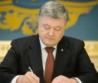 """Порошенко ввел в действие решение СНБО """"О мерах по укреплению обороноспособности государства"""""""