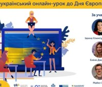 """На """"европейский"""" тренинг в Укринформе зарегистрировались уже 1100 школ"""