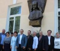 В Ривном открыли мемориальную доску министру образования УНР Огиенко