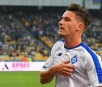 Динамовец Вербич получил вызов в сборную Словении на матчи отбора Евро-2020