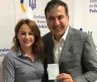 Саакашвили выдали удостоверение для возвращения в Украину