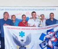 На Закарпатье пройдут соревнования бригад экстренной медпомощи